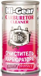 Фото 1 - Hi-Gear Carburetor Cleaner Очиститель карбюратора