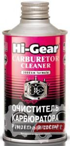 Фото 2 - Hi-Gear Carburetor Cleaner Очиститель карбюратора