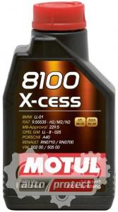Фото 1 - Motul 8100 X-CESS SAE 5W-40 Синтетическое моторное масло