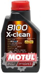 Фото 1 - Motul 8100 X-CLEAN 5W-40 Синтетическое моторное масло