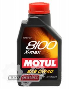 Фото 1 - Motul 8100 X-MAX SAE 0W-40 Синтетическое моторное масло