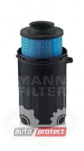 Фото 1 - MANN-FILTER C 15 200 воздушный фильтр