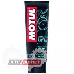 Фото 1 - Motul E6 Chrome & Alu Polish Средство для придания блеска мотоциклу