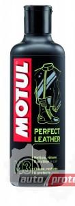Фото 1 - Motul M3 Perfect Leather Очиститель и кондиционер кожи