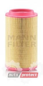 Фото 1 - MANN-FILTER C 24 745/3 воздушный фильтр