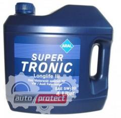 Фото 1 - Aral Моторное масло Aral SuperTronic Longlife III 5W-30