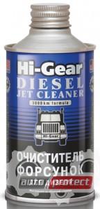 Фото 2 - Hi-Gear Jet Cleaner Очиститель форсунок для дизеля