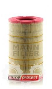 Фото 1 - MANN-FILTER C 32 1700/2 воздушный фильтр
