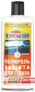 Фото 2 - Hi-Gear Rain Guard Полироль и защита для стекл