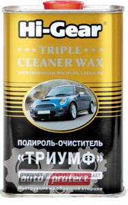 ���� 1 - Hi-Gear Cleaner Wax Triple �������� � ���������� ������