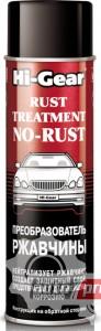 Фото 2 - Hi-Gear Rust Treatment Грунт с преобразователем ржавчины