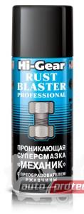 Фото 1 - Hi-Gear Rust Blaster Professional Смазка проникающая универсальная