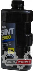 Фото 2 - Agip eni i-Sint Turbodiesel Полусинтетическое моторное масло 10W-40