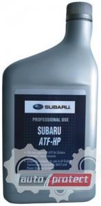 Фото 1 - Subaru ATF-HP Трансмиссионное масло