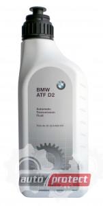 Фото 1 - BMW ATF Dexron II Оригинальное трансмиссионное масло