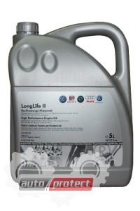 Фото 1 - VW Audi Longlife II 0W-30 Моторное масло
