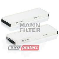 Фото 1 - MANN-FILTER CU 3023-2 фильтр салонна