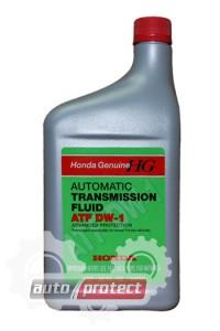 Фото 1 - Honda ATF DW 1 (USA) Оригинальное трансмиссионное масло