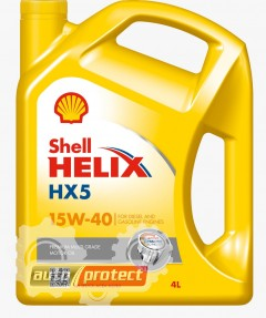 Фото 1 - Shell HX5 15W-40 Моторное масло 1