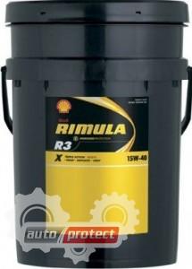 Фото 1 - Shell Rimula R3 X 15W-40 Моторное масло