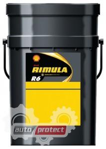 Фото 1 - Shell Rimula R6 M 10W-40 Моторное масло