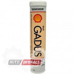 Фото 1 - Shell Gadus S2 V220AC 2 Смазка пластичная многоцелевая