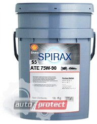 ���� 1 - Shell Spirax S5 ATE 75W-90 ��������������� �����