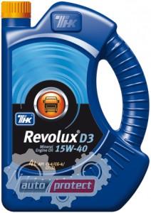 ���� 1 - ��� ����������� �������� ����� THK Revolux D3 15W-40