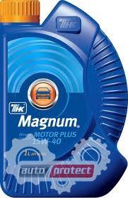 Фото 1 - Тнк Минеральное моторное масло ТНК Magnum Motor Plus 15W-40