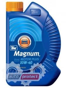 Фото 1 - ТНК Magnum Super 10W-40 Полусинтетическое моторное масло 1