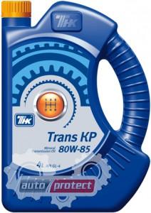 Фото 1 - ТНК Трансмиссионное масло THK Trans KP 80W-85