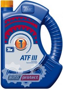 Фото 1 - ТНК ATF III Трансмиссионное масло