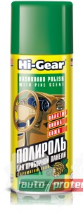 Фото 3 - Hi-Gear  Dashboard Polish Полироль для торпедо