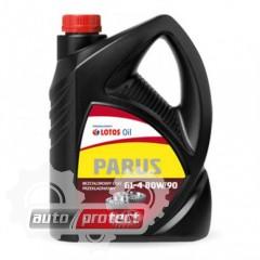 Фото 1 - Lotos Parus 80W-90 Трансмиссионное масло