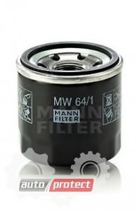 Фото 1 - MANN-FILTER MW 64/1 масляный фильтр