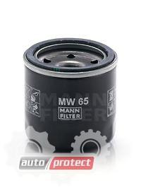 Фото 1 - MANN-FILTER MW 65 масляный фильтр