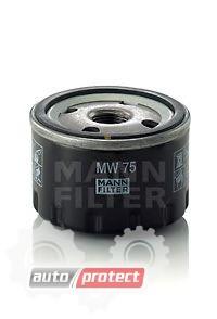 Фото 1 - MANN-FILTER MW 75 масляный фильтр