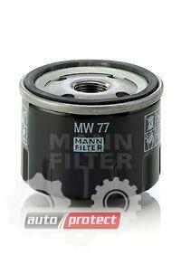 Фото 1 - MANN-FILTER MW 77 масляный фильтр