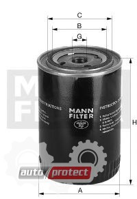 Фото 1 - MANN-FILTER W 1020 масляный фильтр