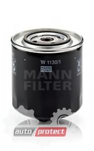 Фото 1 - MANN-FILTER W 1130/1 масляный фильтр