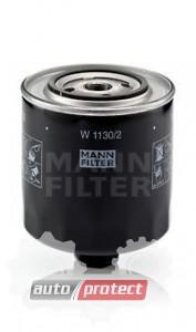 Фото 1 - MANN-FILTER W 1130/2 масляный фильтр