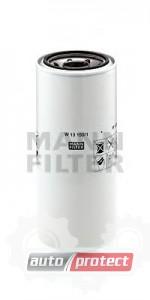 Фото 1 - MANN-FILTER W 13 150/1 масляный фильтр
