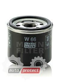 Фото 1 - MANN-FILTER W 66 масляный фильтр