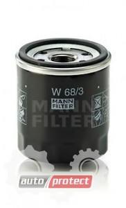 Фото 1 - MANN-FILTER W 68/3 масляный фильтр