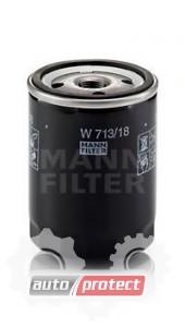 Фото 1 - MANN-FILTER W 713/18 масляный фильтр