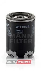 Фото 1 - MANN-FILTER W 713/36 масляный фильтр