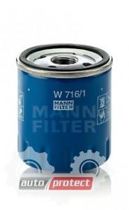 Фото 1 - MANN-FILTER W 716/1 масляный фильтр