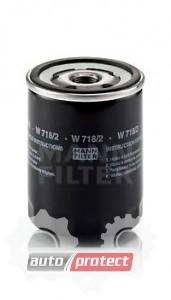 Фото 1 - MANN-FILTER W 718/2 масляный фильтр