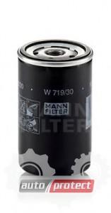 Фото 1 - MANN-FILTER W 719/30 масляный фильтр