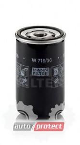 Фото 1 - MANN-FILTER W 719/36 масляный фильтр